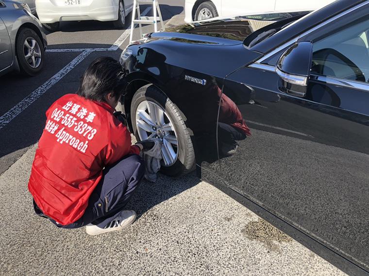 出張洗車の作業工程5